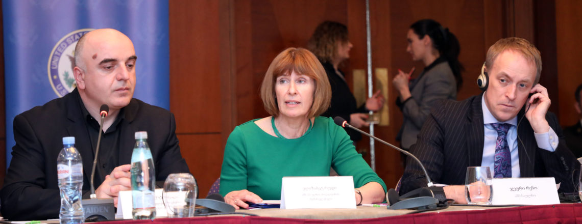 """""""Support for the Prevention of Violence Against Women in Georgia"""" Conference"""