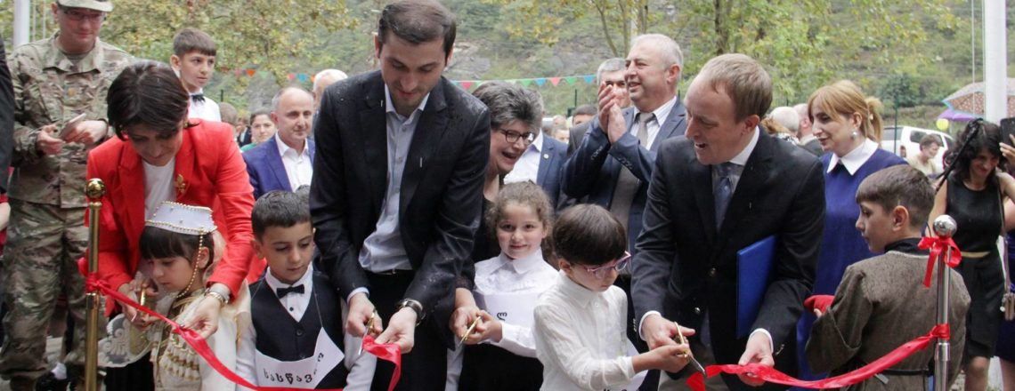 A New Academic Year in newly reconstructed schools in Adjara Region (September 17)